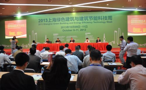 中国建筑节能协会地源热泵专业委员会、暖通空调专业委员会成立大会在沪圆满召开